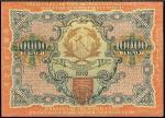 """1919 年,苏俄政府,""""结算票""""10000 卢布,PMG 40,背面印有中文""""全方贫工之联合"""",它是《共产党宣言》中最具号召力的格言""""全世界无产者,联合起来!""""的早期版本。"""