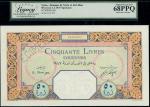 Banque de Syrie et du Liban, Syria, specimen 50 livres, 1947, serial number ).000-000, pale blue and