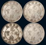 1891年广东省造光绪元宝库平七钱二分银币(LM133)一组四枚