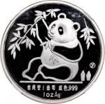 1989年第2届香港钱币展览会纪念银章1盎司等一组2枚 NGC PF 69