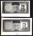 Bank Markazi Iran, obverse printers archival photograph for 20 and 100 rials, ND (1964), (Pick 79, 8