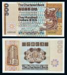 14062   1982年香港渣打银行伍佰圆一枚