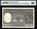 Reserve Bank of India, watermark shifting error 100 rupees, Bombay, ND (1943), serial number B/76 49