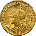 1915-S巴拿马太平洋博览会50美元 PCGS MS 65