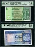 香港纸钞一组3枚,包括渣打银行1981年10元、汇丰银行1980年50元及有利银行1974年100元,编号BH189054, 206637W 及 B227984,分别评PMG 58EPQ, 58及 5
