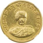 BIKANIR: Ganga Singh, 1887-1942, AV nazarana mohur, VS1994, KM-M3, commemorating the 50th Year of Ga
