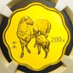 2003年癸未(羊)年生肖纪念金币1/2盎司梅花形 NGC PF 67