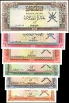 OMAN. Oman Currency Board. 100 Baiza to 10 Rial, ND (1973). P-7a to 12a. Choice Uncirculated.