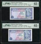 Malaysia, 1 ringgit, consecutive serial number pair H/86 680558/559, 3rd series, signed by Ismail Mo