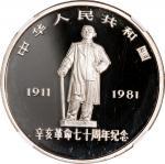 People s Republic of China, silver proof 35 yuan, 1981, 70th Anniversary of Xinhai Revolution,NGC PF