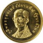 1974年5000泰铢金币 THAILAND. 5000 Baht, BE 2517 (1974). London Mint. PCGS MS-67 Gold Shield.