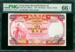 1974年香港有利银行100元,编号B312950,PMG 66EPQ