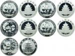 2009年中国现代贵金属纪念币发行30周年纪念银币1盎司等5枚 PCGS MS 69