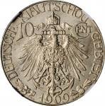 1909年大德国宝一角 NGC MS 66