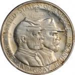 1936 Gettysburg Anniversary. MS-64 (PCGS).