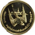 1974年5000铢。