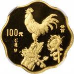 1993年癸酉(鸡)年生肖纪念金币1/2盎司梅花形 NGC PF 69