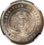 民国十二年广东省造半毫镍币。 CHINA. Kwangtung. 5 Cents, Year 12 (1923). NGC MS-66.