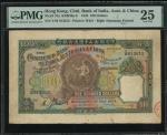 1934年印度新金山中国渣打银行100元,编号Y/M 013615,PMG 25,有墨及轻微锈渍,首发年份美品