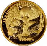 2005年熊猫纪念金币1公斤 PCGS Proof 69 CHINA. Kilo Gold 10000 Yuan, 2005. Panda Series