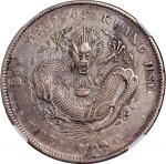 Chihli Province, silver dollar, 1908, (LM-465), NGC AU Details (Cleaned) #4978290-001