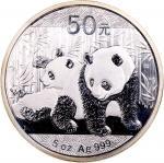 2010年熊猫纪念银币5盎司 完未流通