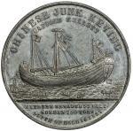 1848年中国帆船耆英号纪念章 极美