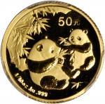 2006年熊猫纪念金币1/10盎司 PCGS MS 69