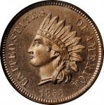 1858 Pattern Indian Cent. Judd-213, Pollock-252, Snow-PT30a. Rarity-5. Copper-Nickel. Plain Edge. Pr
