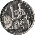 1937年法属印度支那20分试作样币巴黎造币厂 FRENCH INDO-CHINA. Nickel 20 Cents Essai (Pattern), 1937. Paris Mint. NGC MS