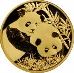 2012年新加坡国际钱币博览会金章5盎司 NGC PF 70 CHINA. 5 Ounce Gold Medal, 2012. Panda Series
