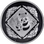 1988年熊猫纪念银币5盎司 NGC PF 66 CHINA. 5 Ounce Silver Medal, 1985. Panda Series.
