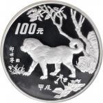 1994年甲戌(狗)年生肖纪念银币12盎司 NGC PF 69