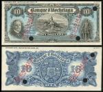 Banque dHochelaga, Canada, uniface obverse and reverse colour trial $10, 1 Januay 19-, black on ligh