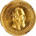 RUSSIA. 5 Rubles, 1891-(AT). St. Petersburg Mint. Alexander III. NGC MS-64.