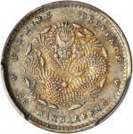 福建省造光绪元宝三分六釐银币。