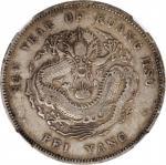 北洋造光绪34年七钱二分小字 NGC XF 40 CHINA. Chihli (Pei Yang). 7 Mace 2 Candareens (Dollar), Year 34 (1908).