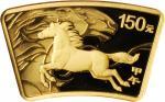 2014年甲午(马)年生肖纪念金币1/3盎司扇形等一组2枚 NGC PF 69
