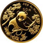 CHINA. 25, 50 & 100 Yuan, 1992. Panda Series. NGC MS-69.