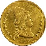 1795 Capped Bust Right Eagle. BD-3, Taraszka-3. Rarity-6. 9 Leaves. EF Details--Repaired (PCGS). Sec