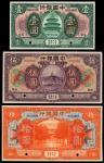 民国七年(1918)中国银行1、5及10元样票,福建地名, 美钞版,UNC品相