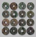 朝鲜·高丽时期货币一组六十二枚