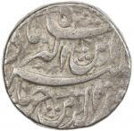 Lot 2389 MUGHAL: Jahangir, 1605-1628, AR jahangiri rupee 4013.61g41, Kashmir, AH1021, KM-155.3, mont