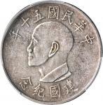 台湾中华民国五十年建国纪念壹圆 PCGS UNC Details CHINA. Taiwan. Yuan, Year 50 (1961)