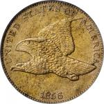1856 Flying Eagle Cent. Snow-3. Proof-55 (PCGS). CAC.