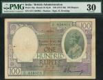 Government of India, 100 rupees, Madras, ND (1927), serial number S/57 838903, green, lilac and whit
