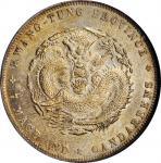 广东省造宣统元宝七钱二分银币。CHINA. Kwangtung. 7 Mace 2 Candareens (Dollar), ND (1909-11). NGC MS-61.
