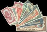 民国时期纸币13枚一组,包括海南银行,广东省银行,面额由5分至50元合共12枚,另加一枚29年广州市立银行10元,品相不一,敬请预覧。Republican Era Mixed Lot, a group