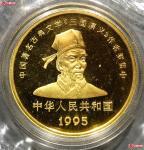 1995年《三国演义》系列(第1组)纪念金币1盎司刘备 完未流通