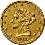 1858-C Liberty Quarter Eagle. AU Details--Scratch (PCGS).